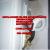 Instalacion, mantenimiento, reparación: Aires acondicionado y Electricidad - Imágen 1
